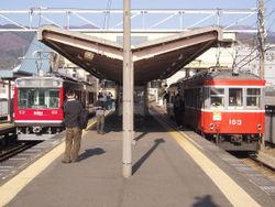 250px-Hakone-Itabashi-Sta[1].jpg